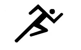 ABGESAGT 64. Österreichische Leichtathletik Staatsmeisterschaft